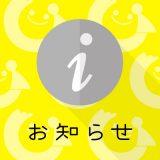 春川人形劇祭で「札幌ハムプロジェクト」が一次選考を通過しました!