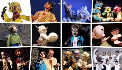 いいだ人形劇フェスタ2019の見どころ