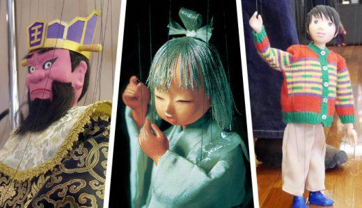 竹田扇之助記念国際糸操り人形館